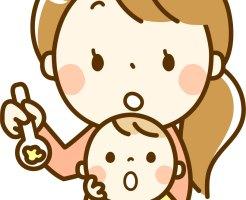 いちご 赤ちゃん 離乳食