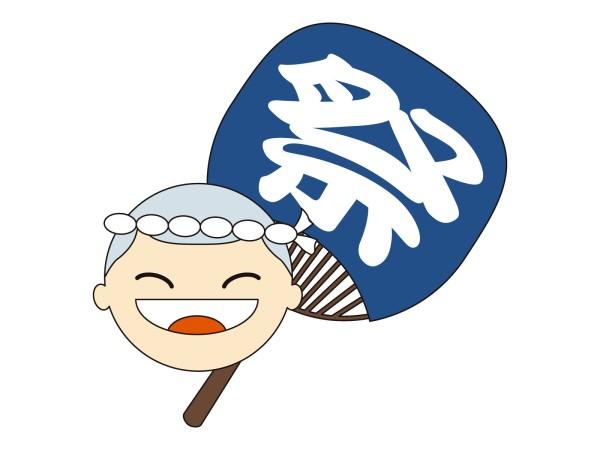 博多祇園山笠の意味☆赤手ぬぐいを頭に巻いている人はどんな人?
