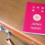 お盆休みに海外に行くなら☆おすすめの行き先や旅行会社はどこ?